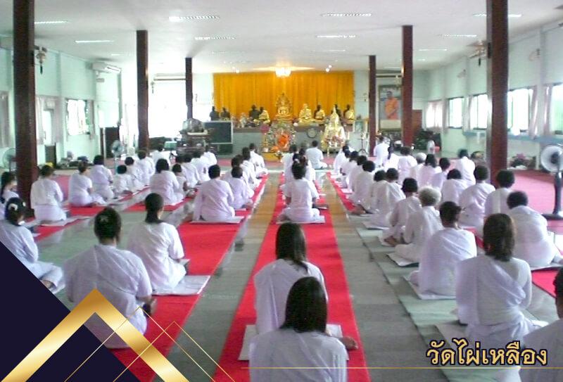 ถือศีลปฏิบัติธรรม 6 วัดดังนนทบุรี ชาวพุทธนิยมสวมใส่ชุดขาว ชุดปฏิบัติธรรม เพื่อไปปฏิบัติธรรมในช่วงวัดสำคัญทางพระพุทธศาสนาหรือวันสำคัญต่าง ๆ เพื่อนั่งสมาธิ