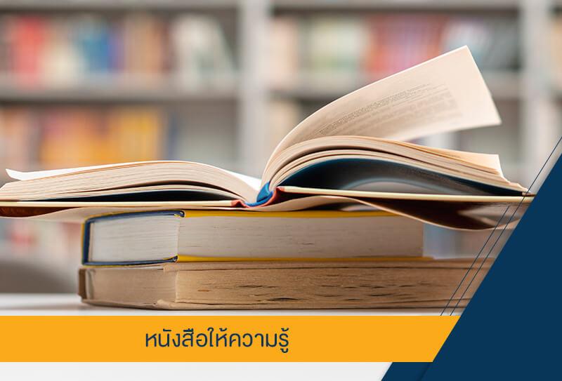 5 สิ่งในชุดสังฆทานที่พระสงฆ์จำเป็นต้องใช้ ในการทำบุญโดยการถวายสังฆทาน เรียกได้ว่าเป็นวัฒนธรรมที่ปลูกฝังในจิตใจของคนไทยทุกคน