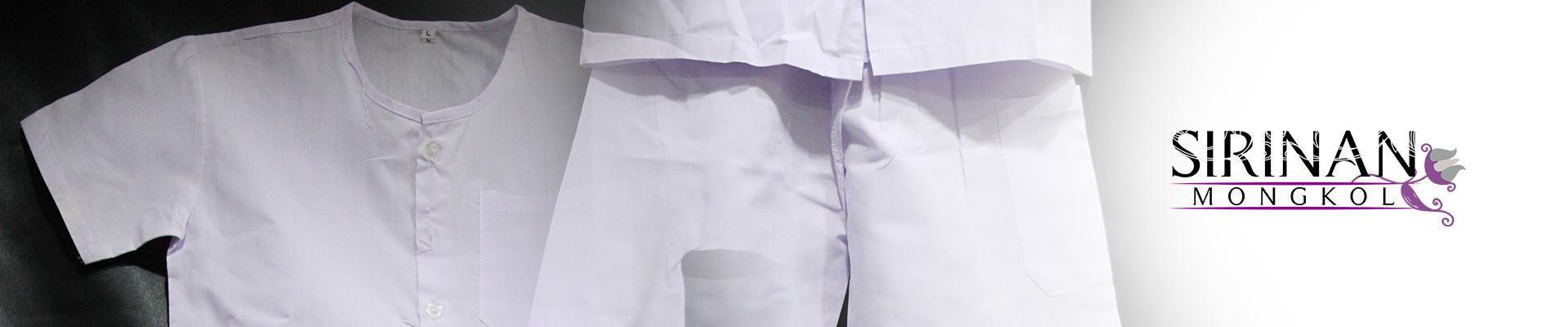 ชุดขาวทำบุญ ชุดปฏิบัติธรรม ชุดขาว ชุดขาวปฏิบัติธรรม ชุดขาวราคาถูก จำหน่ายชุดขาว ชุดขาวคุณภาพดี ซื้อชุดขาว ร้านขายชุดขาว ร้านชุดขาว